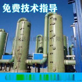 砖厂锅炉电厂脱硫塔 双碱法脱硫塔 定做