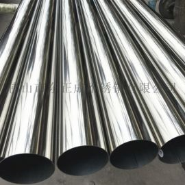 光面304不锈钢焊管,美标不锈钢焊管