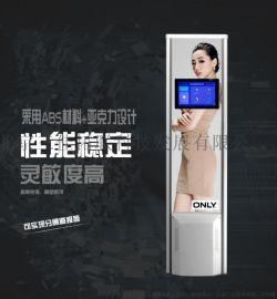 北京三佳am-330超市专用防盗器