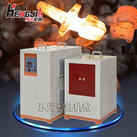 小型加热炉 铜棒锻打 棒料红冲**中频感应加热炉