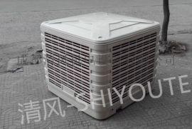 冷风机、供应四川厂房降温利器、移动式冷风机、水冷空调、环保空调