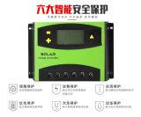 12V24V48V60A太阳能发电控制器大电流输入