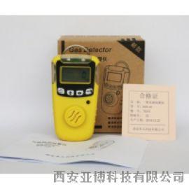 西安 硫化氢检测仪咨询
