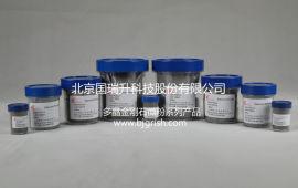 供应多晶聚晶金刚石微粉,钻石粉,LED蓝宝石研磨抛光