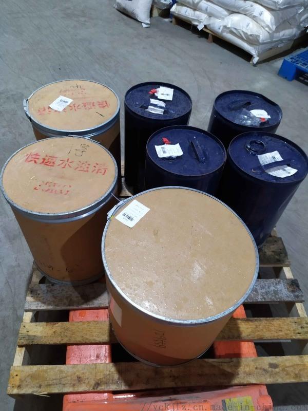 二甲苯磺酸钠 1300-72-7 化工助剂