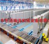 廣東冰箱自動化生產線