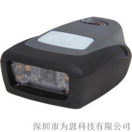Code CR1100固定式DPM码扫描器