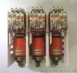 EVS-160A/1.14KV低压交流真空接触器