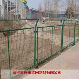 湖北铁丝网 护栏网栅栏 高速护栏网生产厂家