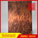 廠家直銷304紅銅做舊不鏽鋼板