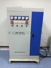 咸阳三相全自动稳压稳 建筑工地设备三相大功率稳压器