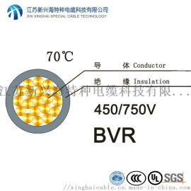 单芯铜芯聚氯乙烯绝缘BVR6平方软电线