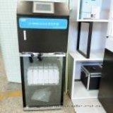 LB-8000K型水质自动采样器(混合供样型)