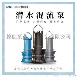 潜水轴流泵_排洪水泵