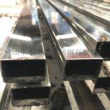 深圳不锈钢扁管,304不锈钢扁管