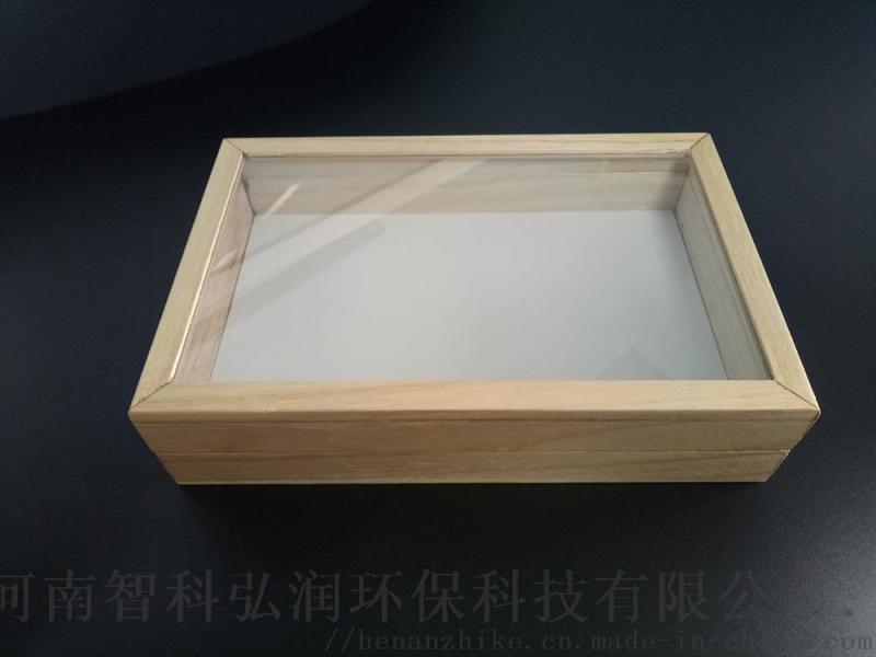 昆蟲標本盒/疾控系列/現貨