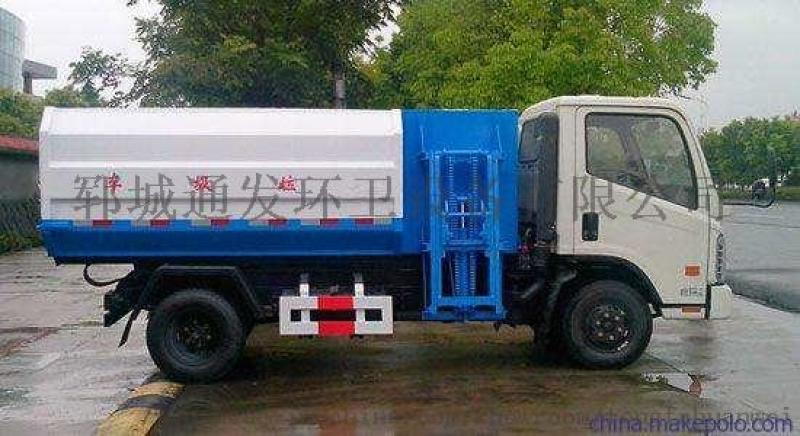 厂家直销绿化环卫车  垃圾车  电动垃圾车