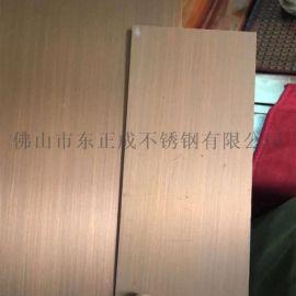 彩色不锈钢拉丝板,不锈钢拉丝彩色板厂家