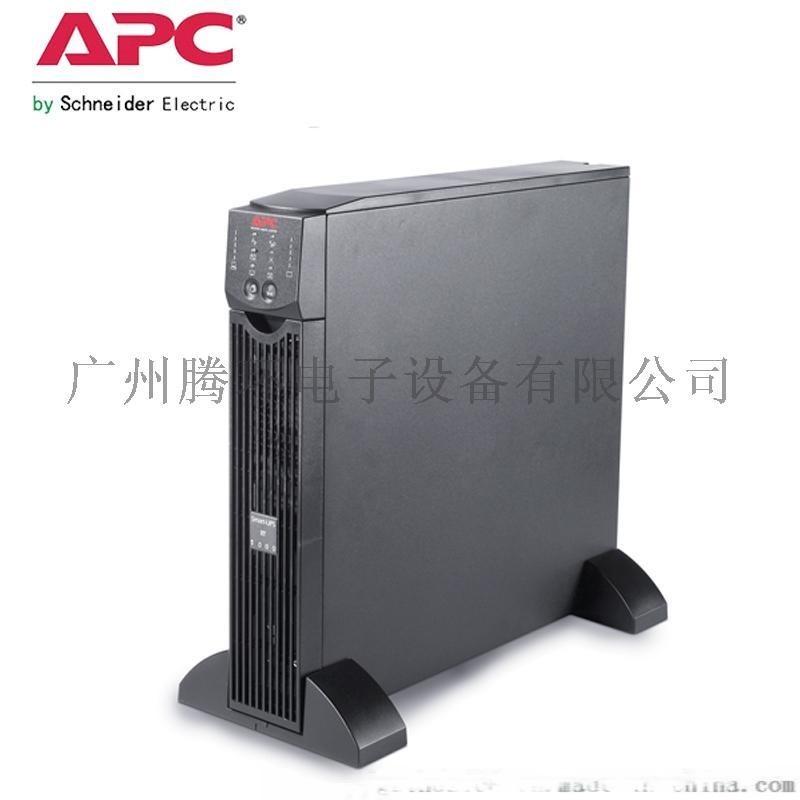 中山UPS電源APC SURT2000UXICH