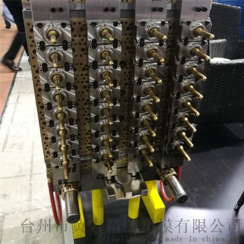 專業生產高速機144腔PET瓶胚模具廠家