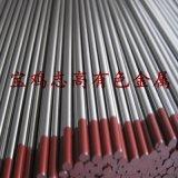 鎢針 鎢電極 鎢棒 鎢杆 鎢鑭電極 WL10 WL15 WL20