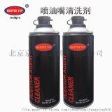 邁斯特燃油系統清洗劑批發銷售