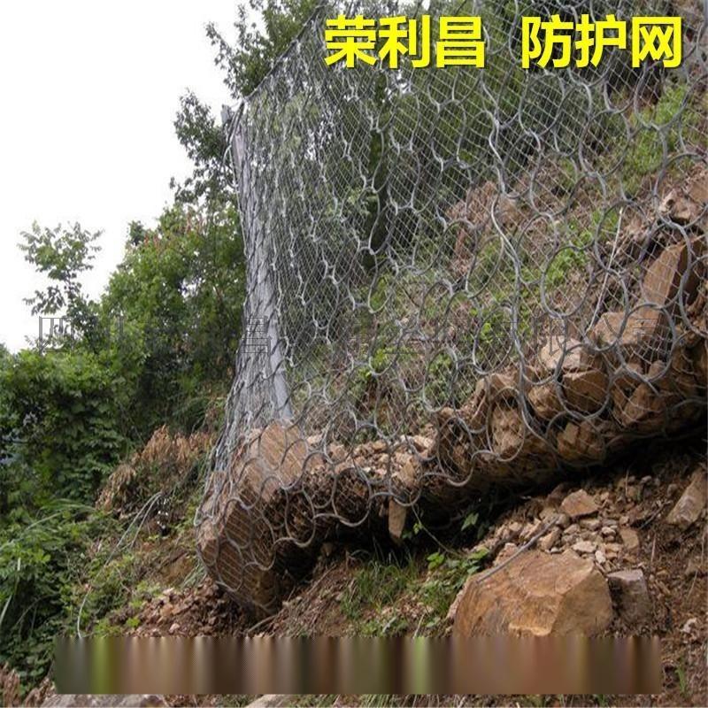 成都山坡防護網,四川主動防護網,成都被動防護網廠家