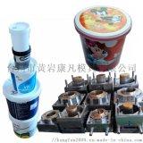 浙江專業做塑料油漆桶模具