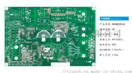 消费电子产品单面 双面线路板