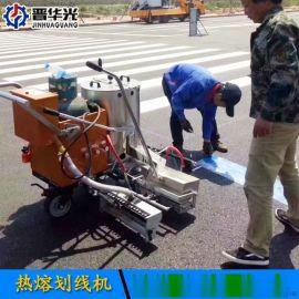 天津红桥区马路划线机-手推热熔划线机