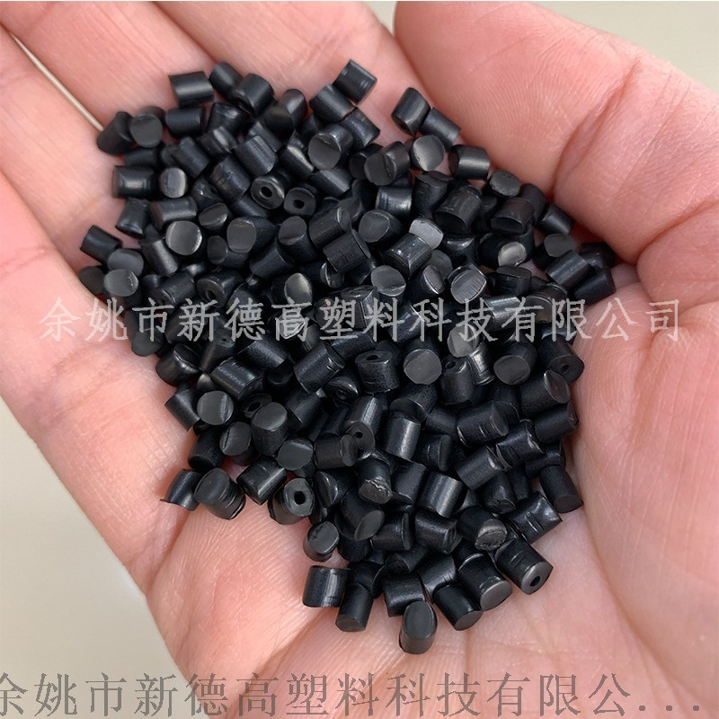 PA6导电塑料 电子电器产品**部件用工程塑料