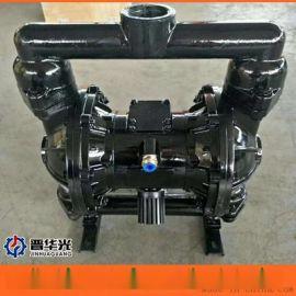 天津静海县制造商防爆电动隔膜泵气动隔膜泵型号