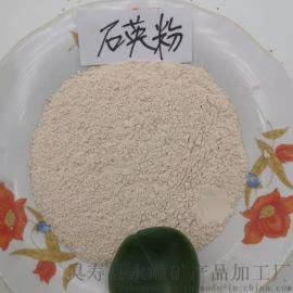 新乡精致石英砂 永顺铸造用石英砂供应