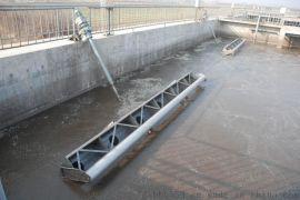 Xb型旋转式滗水器生产厂家 星宝环保