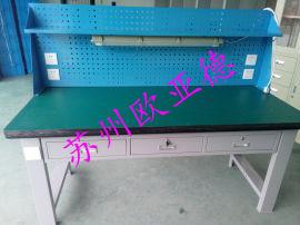防静电工作台,防磁吸工作桌,流水线操作台