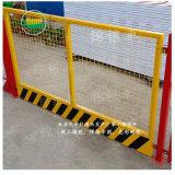 三门峡红色基坑护栏网施工 工地安全围栏
