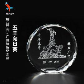 广州奖 广州奖订制 城市之星奖杯  水晶工艺品订制