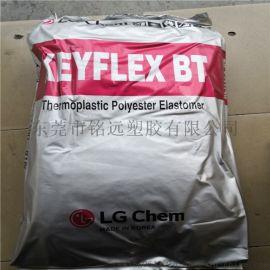 汽车进气管 TPEE 韩国LG 原包塑料粒子