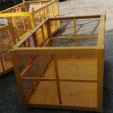 园林高空施工吊篮 工程机械旋转吊笼