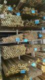 C2720-1/2H进口半硬黄铜板/带