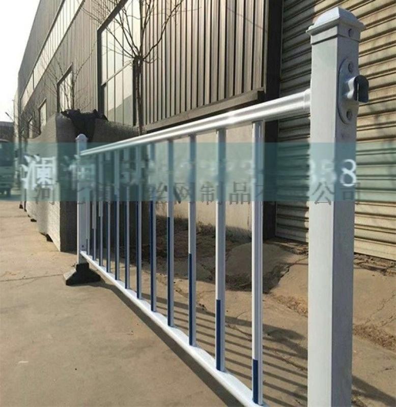 供標準型鋅鋼公路防護道路乙形護欄 城市人行道馬路隔離市政護欄