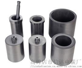 石墨坩埚-高纯-有色金属冶炼用-信达电碳厂