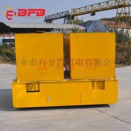 贵阳25吨电动轨道车 定制钢包轨道车