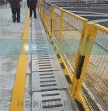 河北臨邊護欄 紅白基坑護欄網  項目部基坑防護網