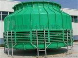 济南圆形冷却塔 水循环散热塔 玻璃钢冷却塔直销