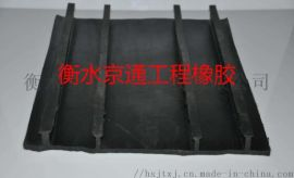 外贴式橡胶止水带@南阳外贴式橡胶止水带厂家