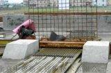 中德新亞混凝土降粘觸變劑