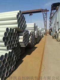 SUS304日标钢管 SUS304不锈钢无缝管厂