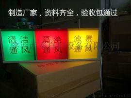 安装通风方式信号控制箱的方式