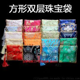 復古中國風方形首飾袋錦袋佛珠小錦囊手鐲拉鍊珠寶飾品